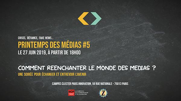 IICP Printemps des Médias